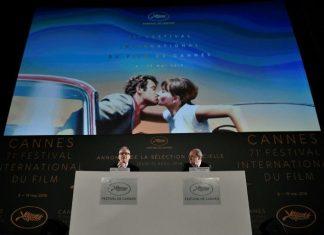 Cartel del 71º Festival de Cannes